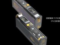 Meizu представила необычный мобильный аккумулятор
