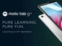 Планшет Moto Tab G20 на платформе MediaTek Helio P22T дебютирует 30 сентября