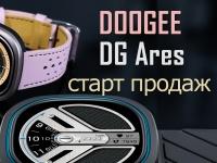Видео анонс Doogee DG Ares -смарт-часы уже в продаже!
