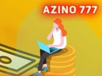 Особенности игровой площадки Азино777
