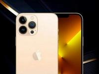 В коробке с iPhone 13 могут быть наушники: это стандартный комплект во Франции