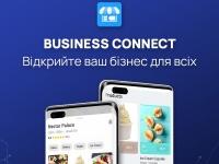 Huawei представила платформу Business Connect для бизнесов всех форм и размеров