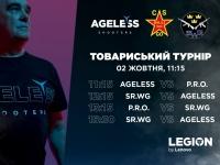 Підключайся до стріму унікального кібер-турніру за участю української команди Ageless Shooters