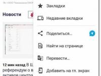 В Google Chrome наконец-то появилась замена агрегатора RSS. Пока только для Android
