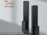 Топовый дверной замок Xiaomi Face Recognition Smart Door Lock X поступил в продажу