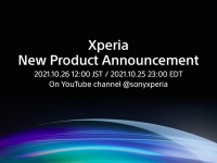 Sony назначила презентацию загадочного устройства Xperia на 26 октября