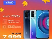 vivo объявляет о промо ценах на три актуальные модели