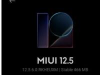 Улучшенная MIUI 12.5 вышла для европейского Poco F3