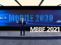Huawei представляет 10 трендов развития беспроводной связи до 2030 года