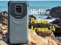 Видео анонс Ulefone Power Armor 14! Смартфон с огромной батареей на 10000 мАч
