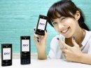 SKY анонсировал HSDPA- телефон Blue Wink