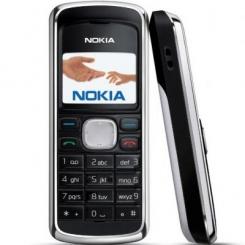 Nokia 2135 - фото 2