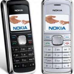Nokia 2135 - фото 3