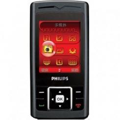 Philips 390 - фото 7