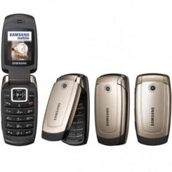 Samsung SGH-X510   - фото 12