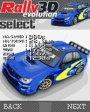 3D Rally Evolution для Java (J2ME)