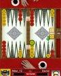 Backgammon v1.46 для Symbian 9.x S60