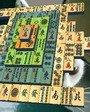 Mahjongg Deluxe 3D (S60v3)