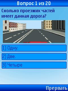Андроид приложения для джава