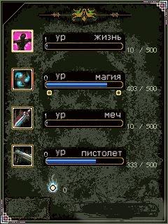 Игры формата vxp