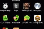Программы и приложения для мобильных устройств