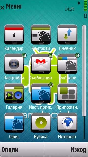 Мобильные темы для андроид
