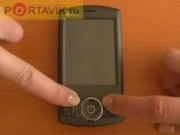 Настройки от Portavik.ru: Hard Reset на HTC P3300 Artemis