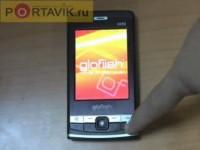 Настройки от Portavik.ru: Hard Reset на Eten Glofiish Х650