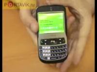 Видео обзор T-Mobile MDA Dash от Portavik.ru