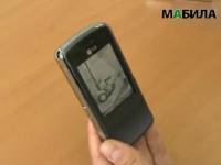 Видео обзор LG KF510 от Mabila.ua