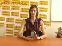 Видео обзор HTC Artemis от Portavik.ru