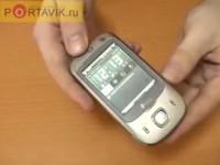 Видео обзор HTC Touch Dual от Portavik.ru