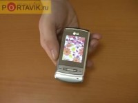 Видео обзор LG KE970 Shine от Portavik.ru