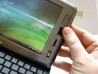 Видео обзор HTC Shift X9500