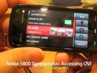 Демонстрация возможностей Nokia 5800 XpressMusic - Сервис OVI