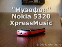 Видео обзор Nokia 5320 XpressMusic от mForum