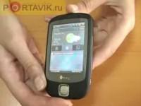 Видео обзор HTC Touch/T-Mobile MDA Touch от Portavik.ru