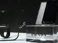 Презентация LG Prada II