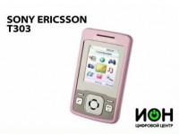 Видео обзор Sony Ericsson T303 от I-On