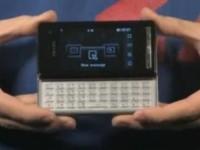 Видео обзор LG Prada 2