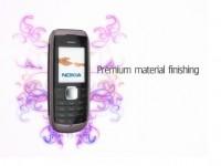 Промо видео Nokia 1800