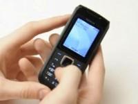 Видео обзор Nokia 1680
