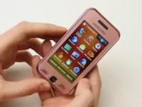 Видео обзор Samsung S5230
