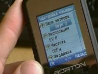 Borton DSC-MP14 Медиа и камера