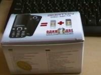 Borton DSC-MP14 Распаковка комплекта поставки