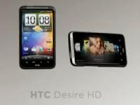 Промо видео HTC Desire HD
