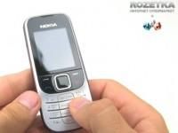 Видео обзор Nokia 2330 classic