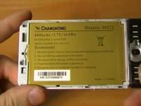 Changhong S6272: аккумулятор, сравнение