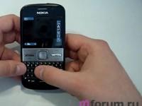 Первое знакомство с Nokia E5
