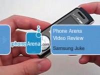 Видео обзор Samsung Juke от PhoneArena.com